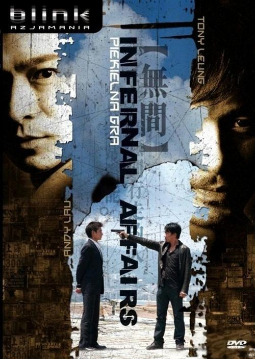 Infernal Affairs: Piekielna gra / Mou gaan dou (2002) PAL PL DVD9-MovieSeed