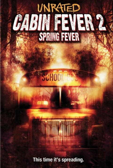 Śmiertelna gorączka 2 / Cabin Fever 2: Spring Fever (2009) PAL PL DVD5-DVD4ALL